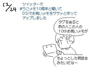 f:id:aoyamayouhei:20181231205516j:image