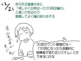 f:id:aoyamayouhei:20181231205541j:image