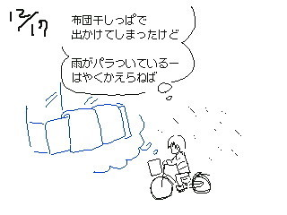 f:id:aoyamayouhei:20181231205613j:image