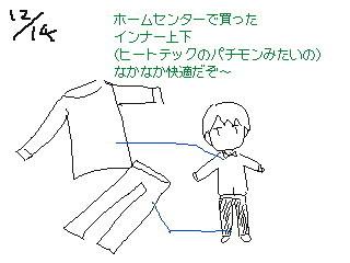 f:id:aoyamayouhei:20181231205636j:image