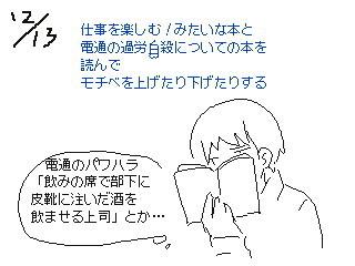 f:id:aoyamayouhei:20181231205644j:image
