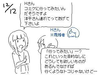 f:id:aoyamayouhei:20181231205652j:image