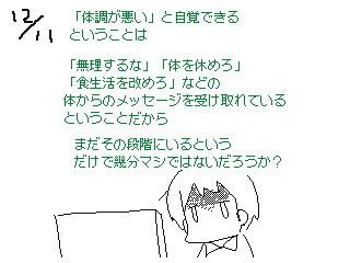 f:id:aoyamayouhei:20181231205700j:image