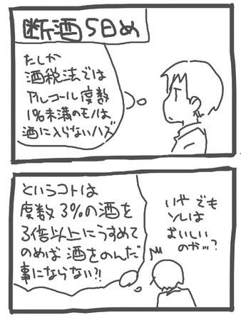 f:id:aoyamayouhei:20190524215656j:plain