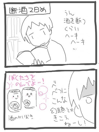 f:id:aoyamayouhei:20190524221654j:plain