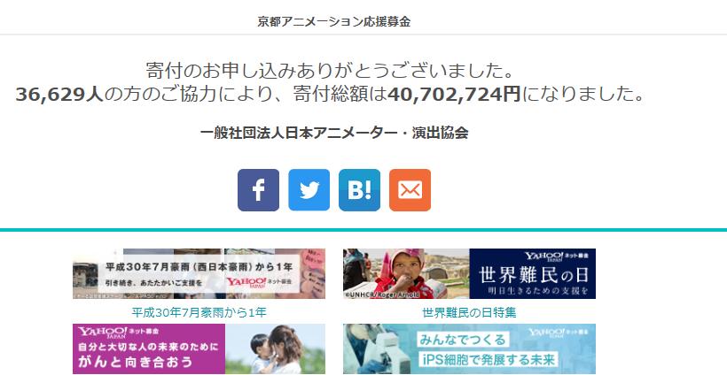 f:id:aoyamayouhei:20190803221028p:plain