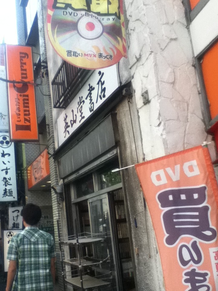 f:id:aoyamayouhei:20190826141530j:plain