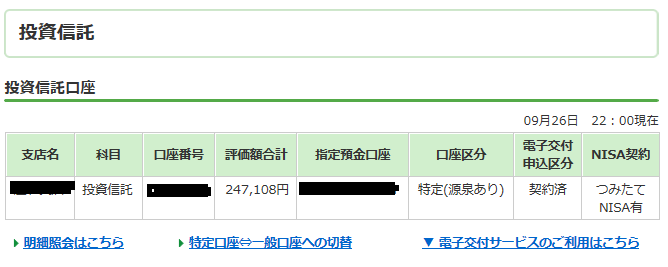 f:id:aoyamayouhei:20190927100426p:plain