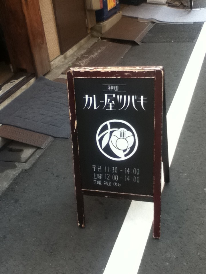 f:id:aoyamayouhei:20191002133903j:plain