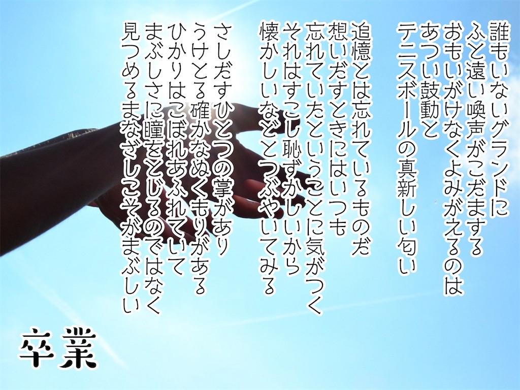 f:id:aoyamayuki:20200106165047j:image