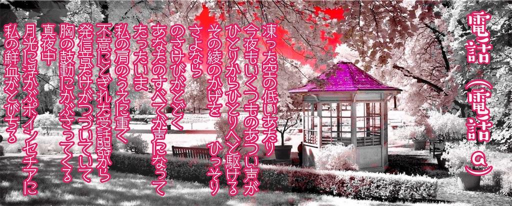 f:id:aoyamayuki:20200108210307j:image