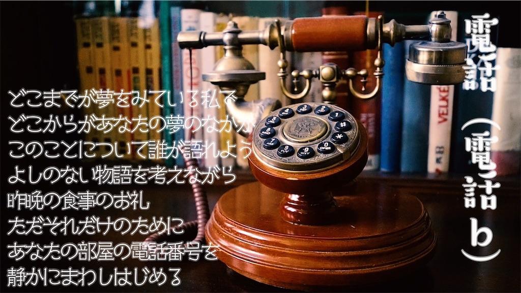 f:id:aoyamayuki:20200111090330j:image