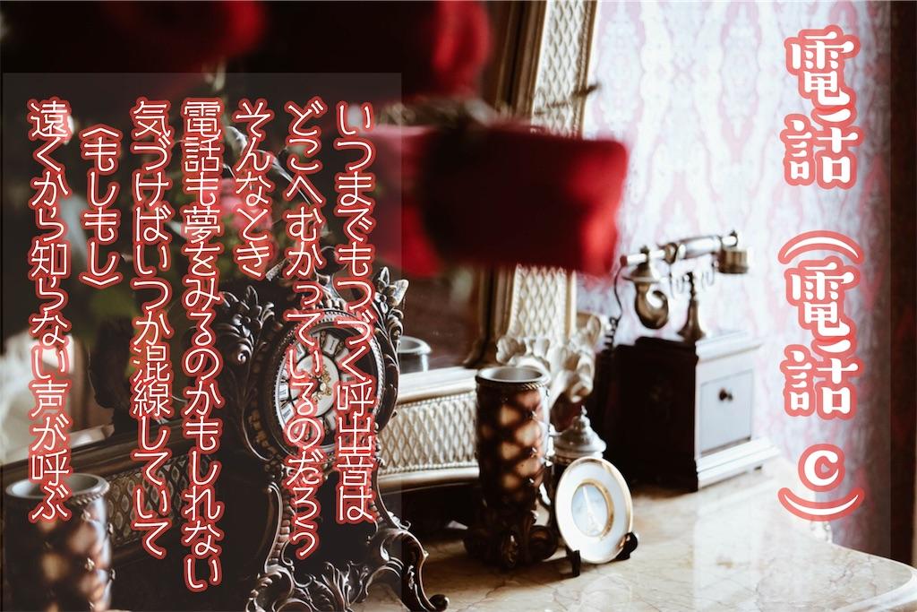 f:id:aoyamayuki:20200114210242j:image