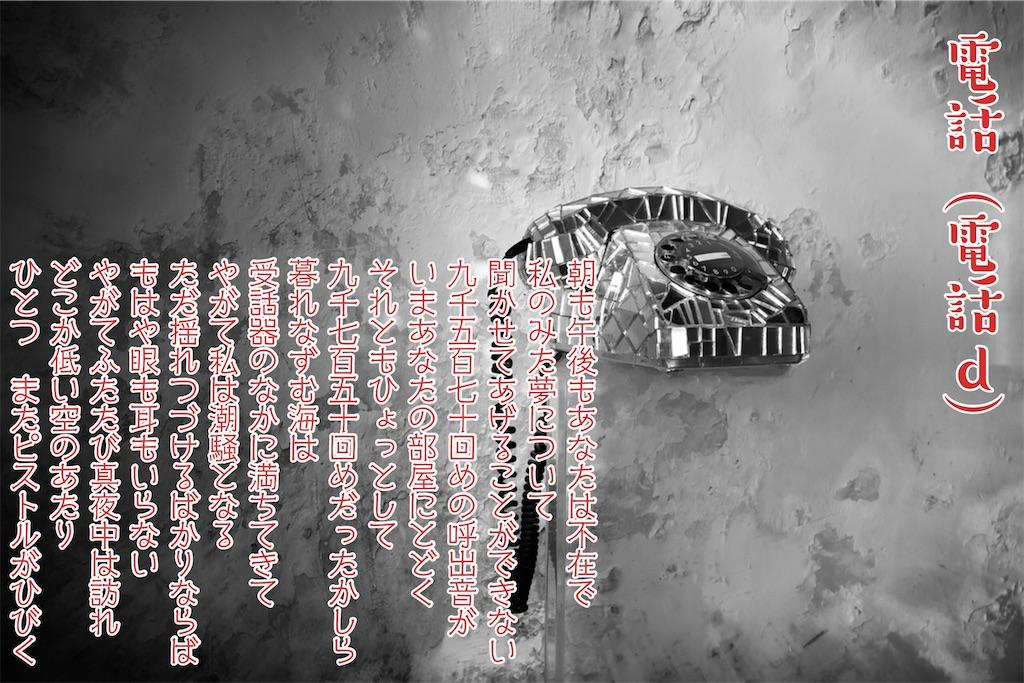 f:id:aoyamayuki:20200115071239j:image