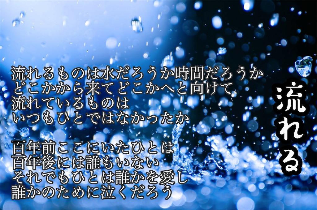 f:id:aoyamayuki:20200120123431j:image