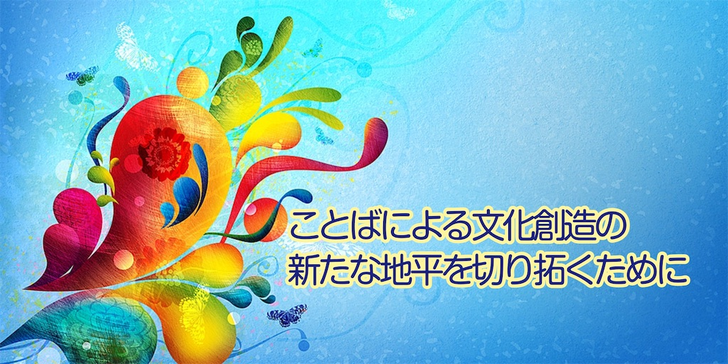 f:id:aoyamayuki:20200123140200j:image