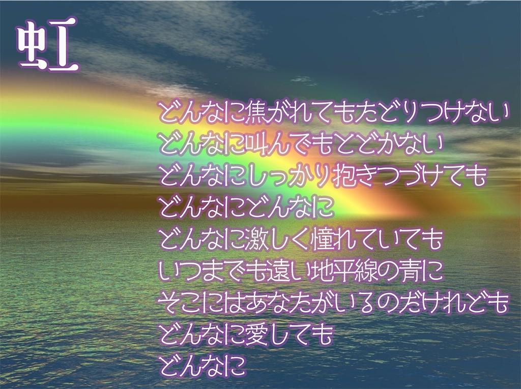 f:id:aoyamayuki:20200123203710j:image
