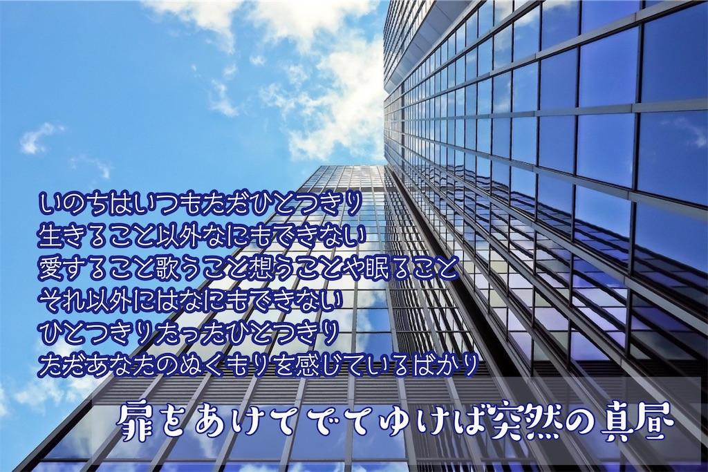f:id:aoyamayuki:20200126212234j:image