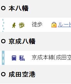 f:id:aoyozora:20181223213940p:plain