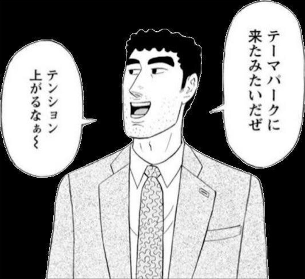 f:id:aoyozora:20190621000033j:image