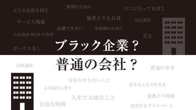 f:id:aozora31101:20170911141854j:plain