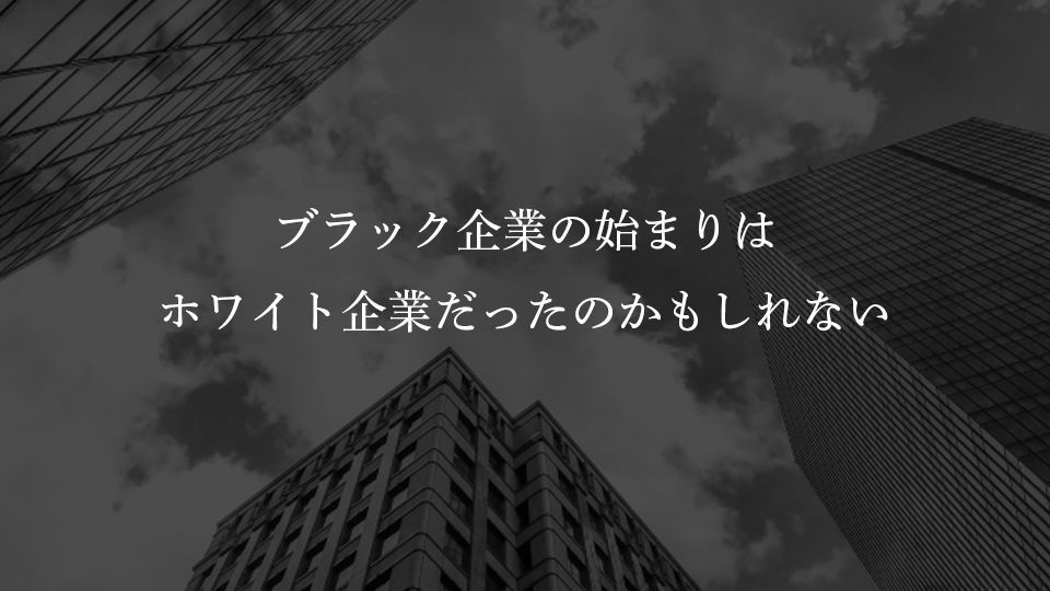 f:id:aozora31101:20170912183303j:plain