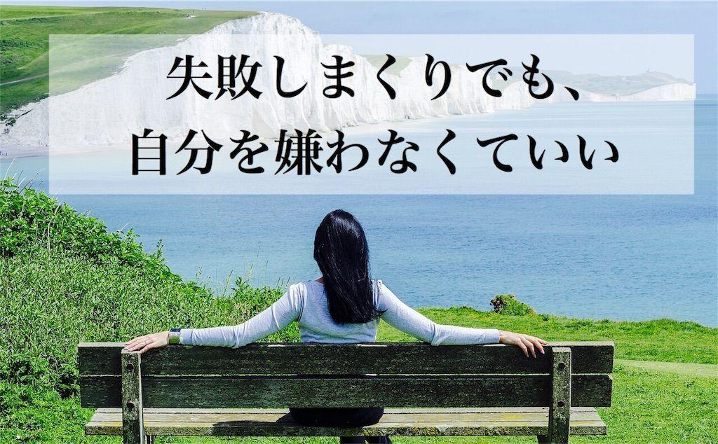 f:id:aozora31101:20180417201857j:image