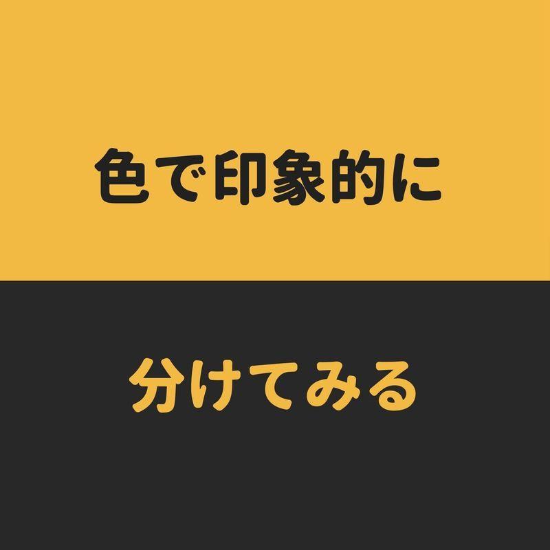 f:id:aozora31101:20180421160751j:plain