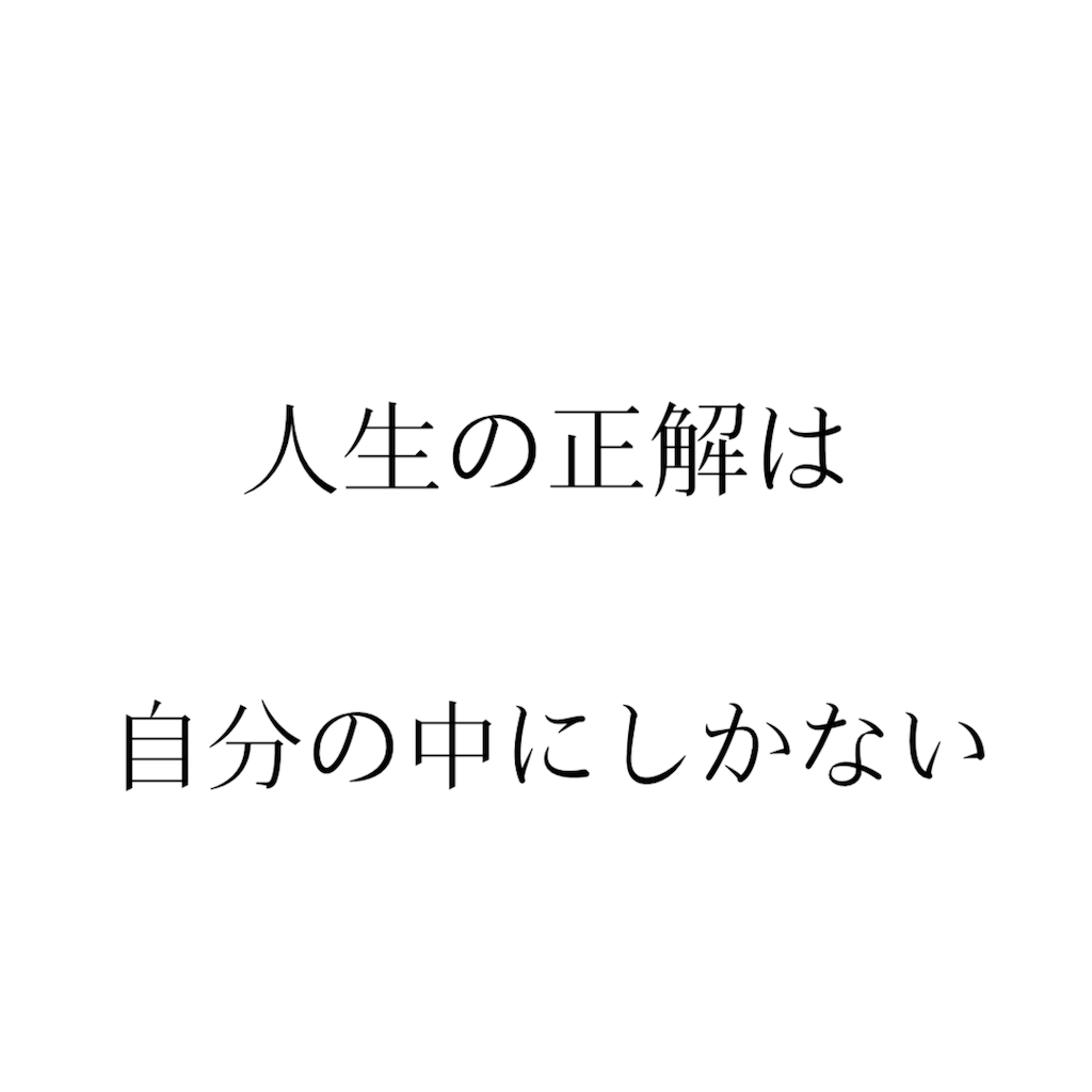 f:id:aozora31101:20180629203817p:image