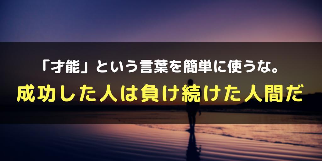 f:id:aozora31101:20180808222625p:image