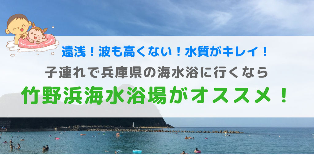 f:id:aozora31101:20180815102149j:plain