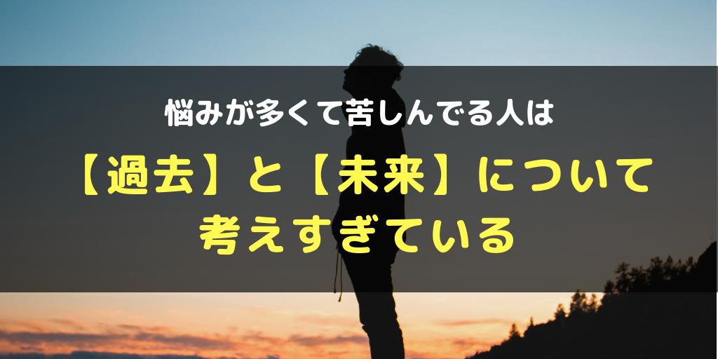 f:id:aozora31101:20181010201354p:image