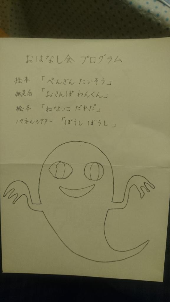 f:id:aozorabunko:20161020205249j:plain