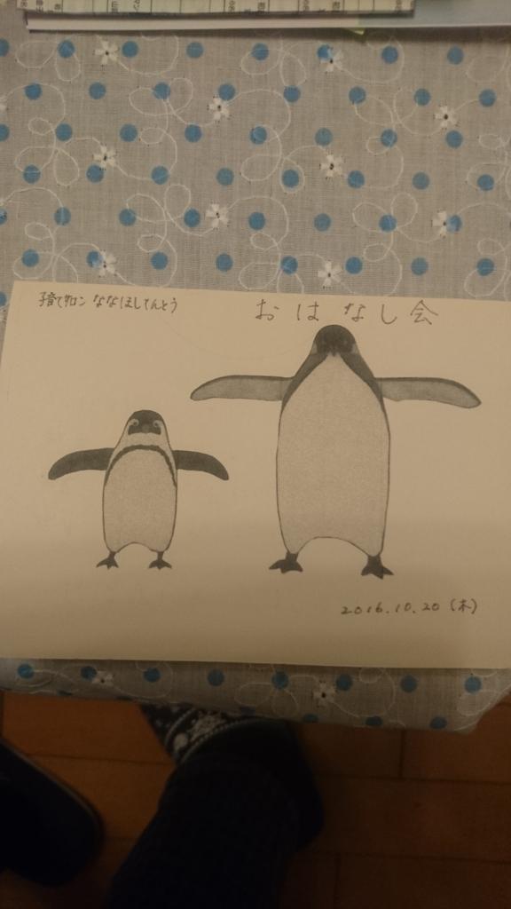 f:id:aozorabunko:20161020205447j:plain