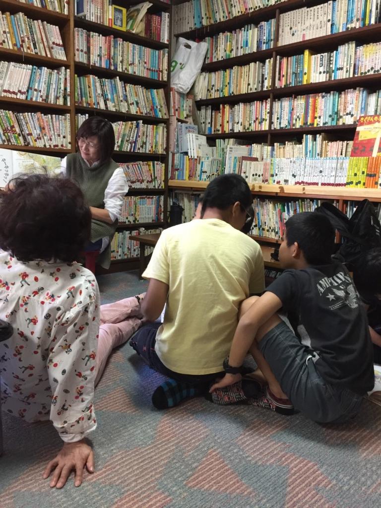 f:id:aozorabunko:20161020212347j:plain