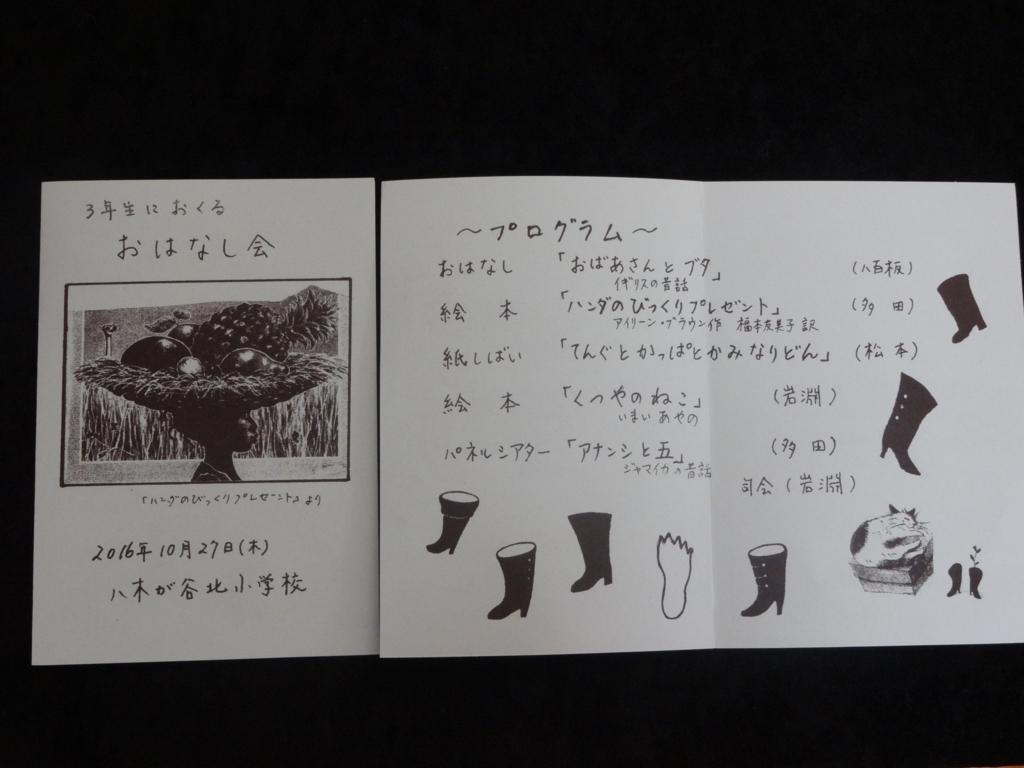f:id:aozorabunko:20161027114958j:plain