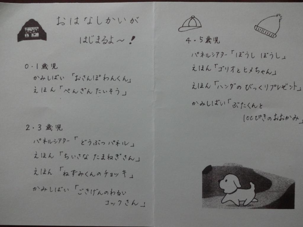 f:id:aozorabunko:20161111120735j:plain