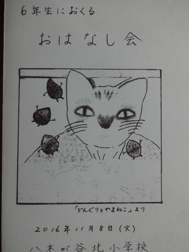 f:id:aozorabunko:20161111120755j:plain