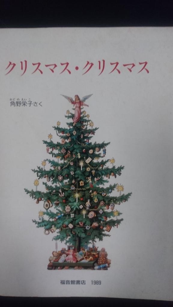 f:id:aozorabunko:20161119170524j:plain