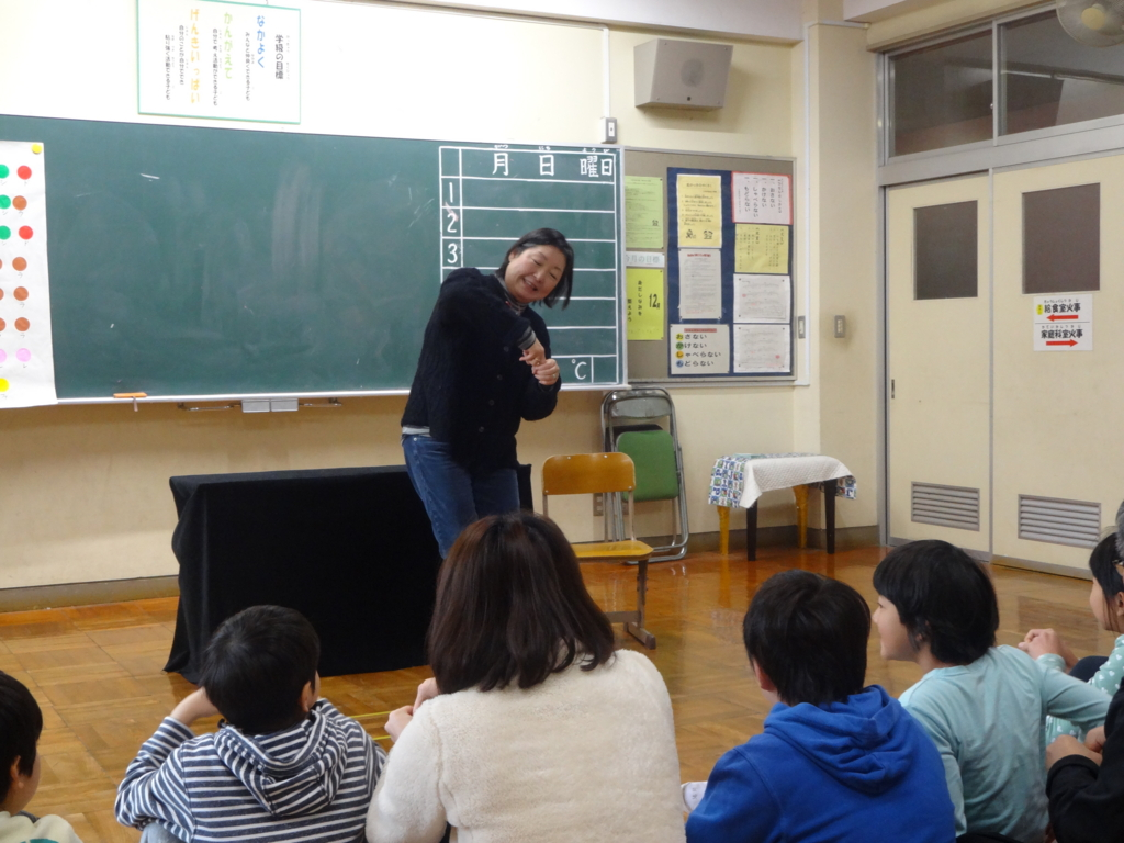 f:id:aozorabunko:20161201121026j:plain
