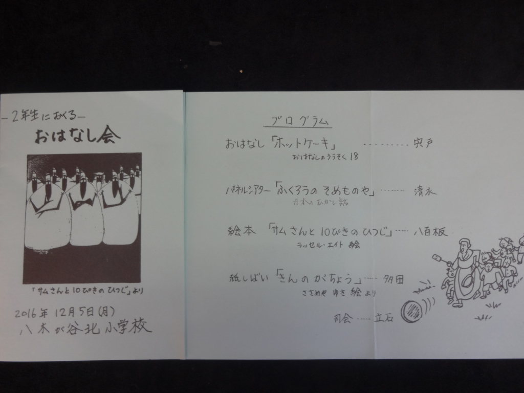 f:id:aozorabunko:20161205115913j:plain
