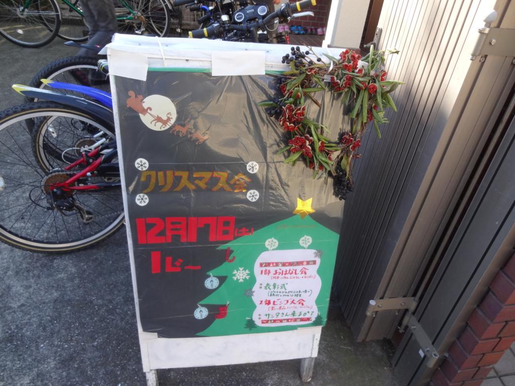 f:id:aozorabunko:20161217135050j:plain