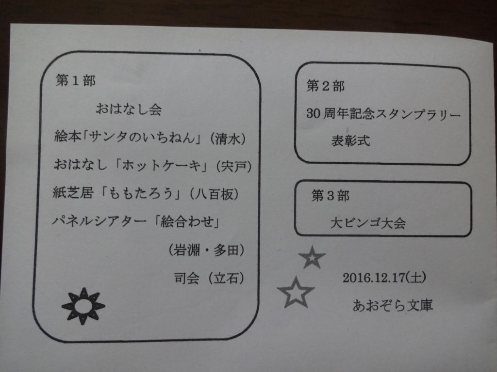 f:id:aozorabunko:20161218081201j:plain