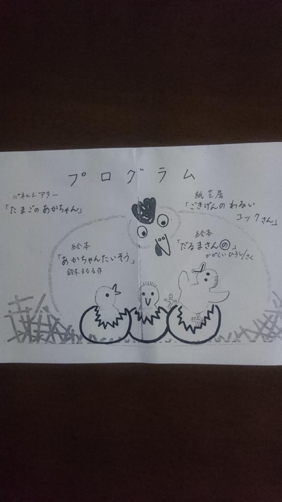 f:id:aozorabunko:20170209161915j:plain