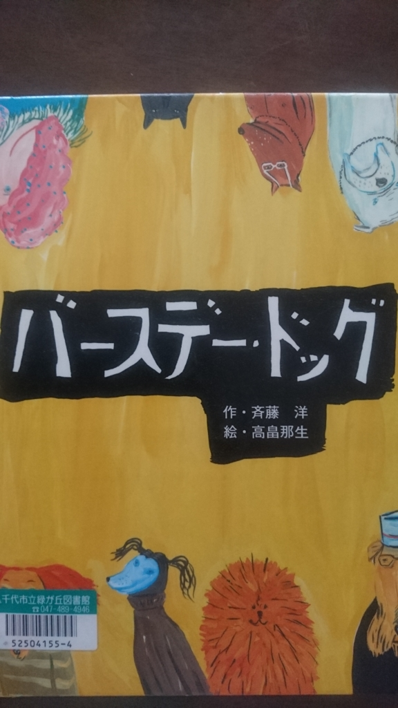 f:id:aozorabunko:20170312071959j:plain