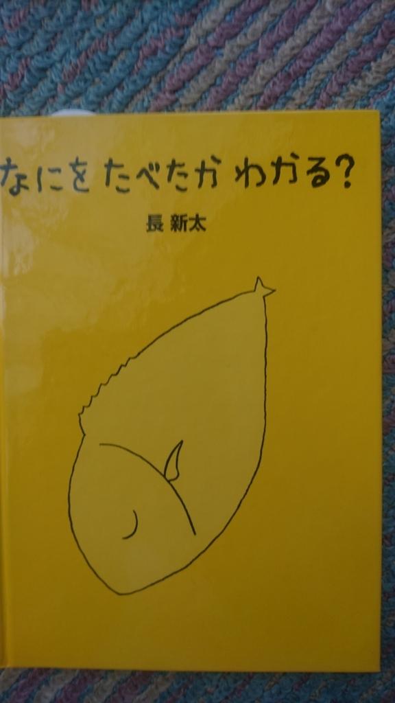 f:id:aozorabunko:20170902160810j:plain