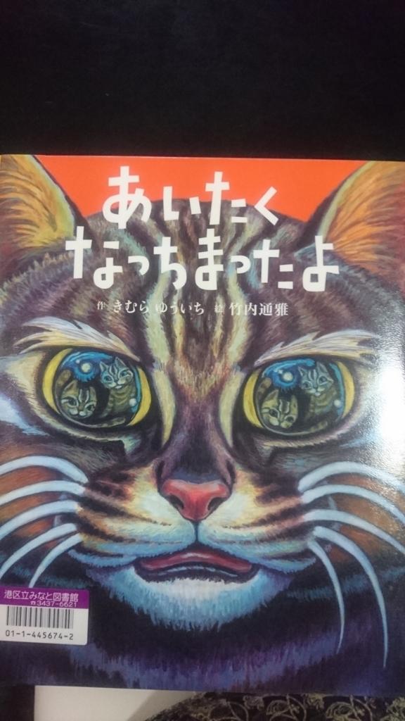 f:id:aozorabunko:20170916162406j:plain