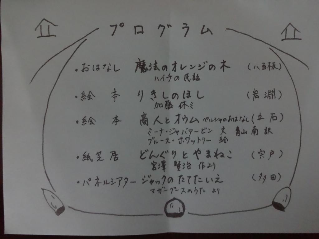f:id:aozorabunko:20171109070638j:plain