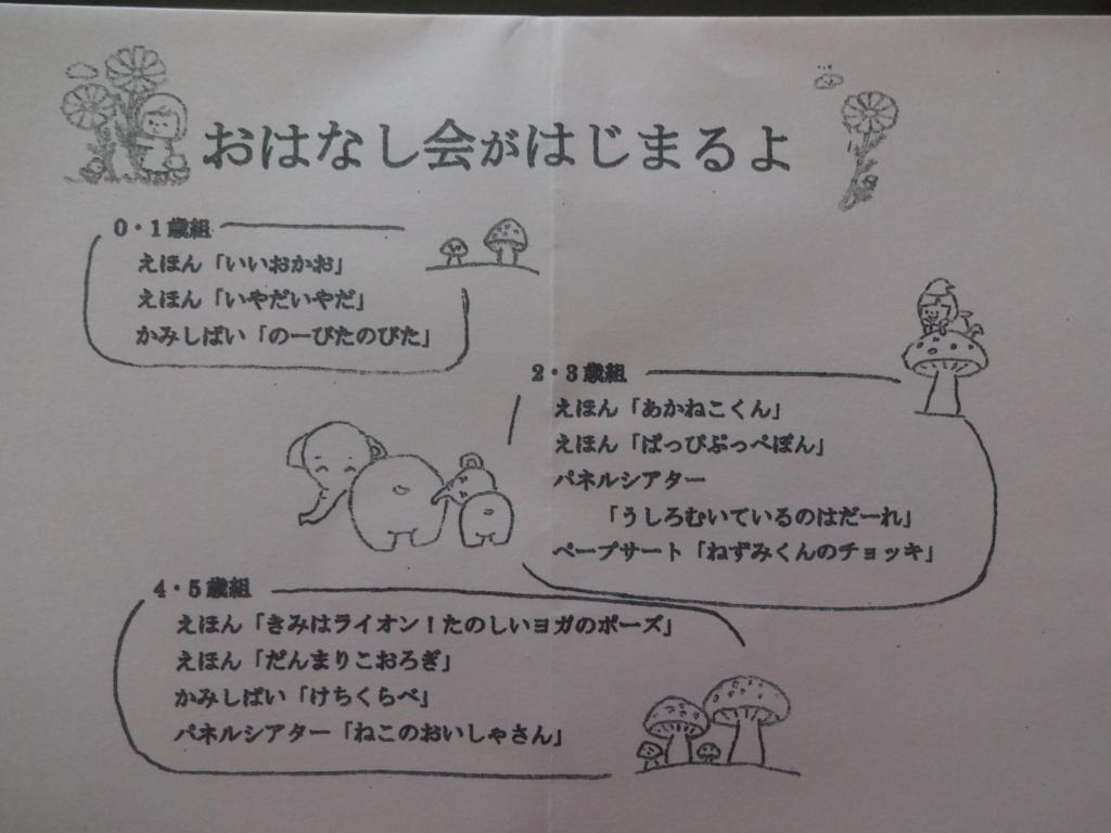 f:id:aozorabunko:20171110100458j:plain