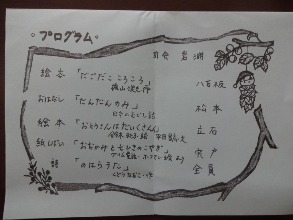 f:id:aozorabunko:20171119095844j:plain